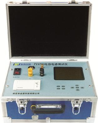 JY6700 – KRI Kapasitans ve Endüktans Test Cihazı