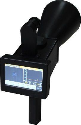 GTPD3 – KRI Kısmi Deşarj Test Cihazı