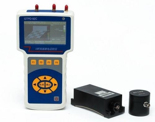 GTPD92C – KRI Kısmi Deşarj Test Cihazı