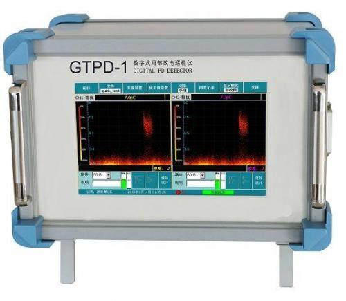 GTPD1 – KRI Dijital Kısmi Deşarj Test Cihazı