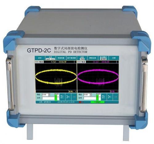 GTPD2C – KRI Kısmi Deşarj Test Cihazı