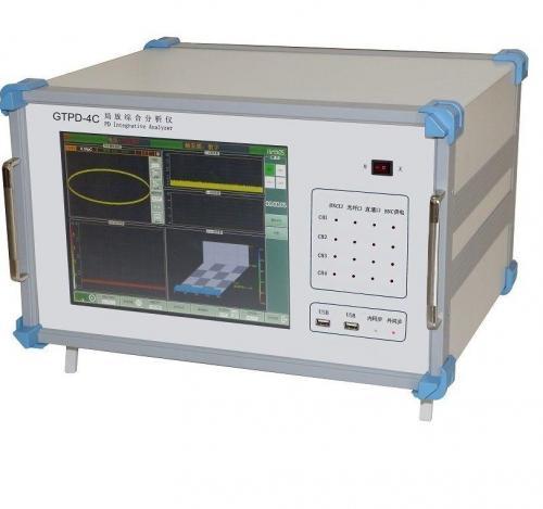 GTPD4C – KRI Kapsamlı Kısmi Deşarj Test Cihazı