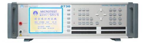 Microtest 8730FA/8730NA/8730N