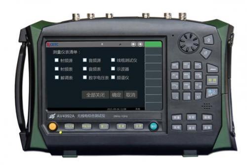 CetC – AV4992A Radyo Test Kiti