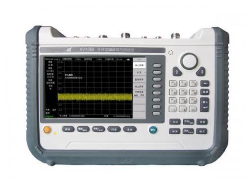 CetC – AV4958 Çok Fonksiyonlu Mikrodalga Analiz Cihazı